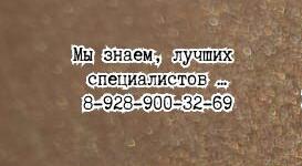 Лучший хирург уролог в Ростове-на-Дону