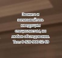 Ростов Иммунолог - Сидоренко О.А.