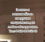 Ростов образования молочной железы – консультация на дому
