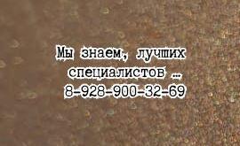 Хороший хирург уролог в Ростове-на-Дону