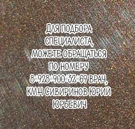 Эндокринолог Ростов - Прокоданова Наталья Валерьевна