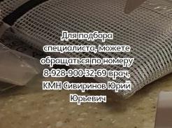 Лучший ортопед травматолог в Ростове-на-Дону