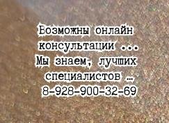Фимоз у ребёнка - Ростов Кацупеев В.Б.