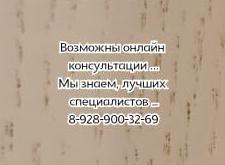 Ростов протезирование коленного сустава - Кубасов Д.О.