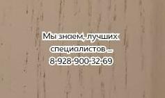 Хороший хирург в Ростове-на-Дону