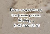 Сосудистая хирургия в Ростове-на-Дону