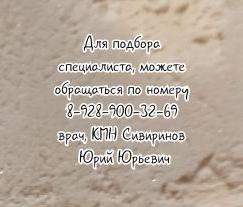 Сергей Вячеславович Клюйко - ЛОР Оперирующий