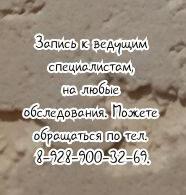 Галина Алексеевна Алексеева Остеосцинтиграфия Сцинтиграфия Ростов