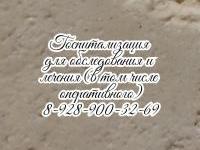 Машдиев Машди Мурадович, Ростов-на-Дону ортопед, травматолог Востребованный