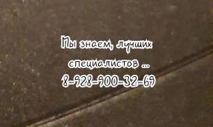 Ростов - невролог на дом