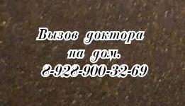 Ростов невролог - Глущенкова Н.В.