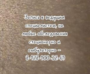 Хороший хируг в Ростове-на-Дону