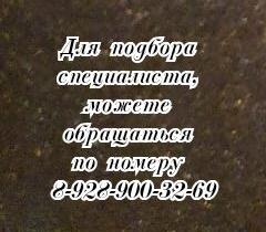 Ростов профессор невролог на дом - Скрипкин Ю.П.
