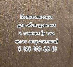 Бойко Татьяна Борисовна – массажист Ростов