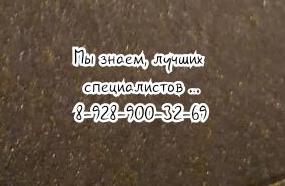Лучший массажист в Ростове-на-Дону