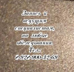 Ростов - травматолог на дом