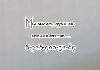 Хороший пульмонолог в Ростове