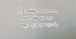 Новочеркасск патология коленного сустава - Гуркин Б.Е.