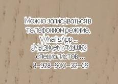 Хороший гепатолог в Ростове-на-Дону