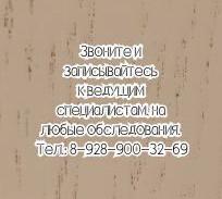 Хороший пульмонолог в Таганроге