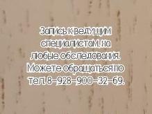 Ростов выдающийся нейрохирург - Молдованов В.А.