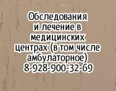 Нороайр Грачаевич Кадян невролог РосГМУ