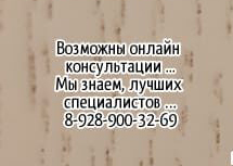 Эвелина Германовна Рудь невролог Рост ГМУ