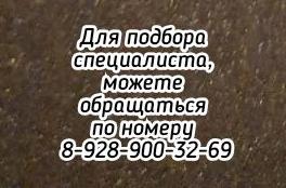 Ростов - ортопед на дом