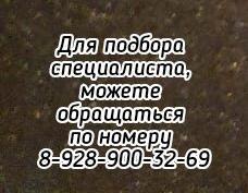 Наталья Владимировна Глущенкова невролог Рост ГМУ