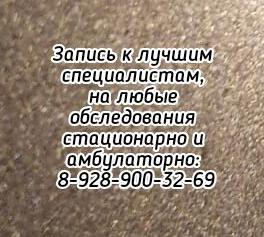 Ростов эндокринолог - Петровская Е.Ю.