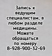 Хороший дерамтолог в Ростове-на-Дону
