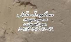 Ирина Мурадовна Игнатьева - гастроэнтерологическая помощь Аксай