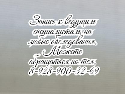 Замечательный детский гастроэнтеролог - Бухтоярова М.В.