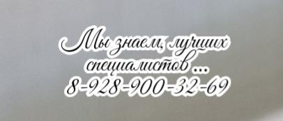 Детский гастроэнтеролог в Ростове -на-Дону