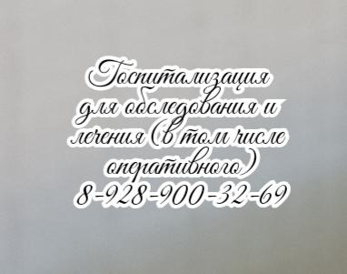 детский нейрохирург Ростов- Пшеничный А.А.