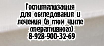 Профессионалы: Ф. С. Бова - уролог в Ростове-на-Дону