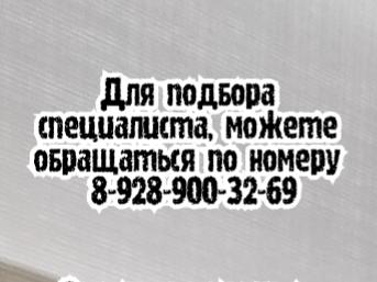 : Ф. С. Бова - уролог