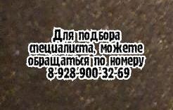 Екатерина Юрьевна Петровская эндокринолог Рост ГМУ