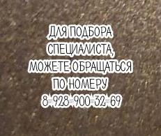 Ростов невролог – Андриенко О.А.