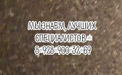 Проктолог Ростов - Балин Н.И.