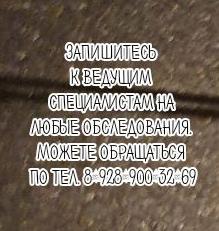 Ростов узи Щитовидной железы Юркова Р.А.