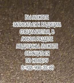 Ростов Диабетическая стопа Юркова Р.А.