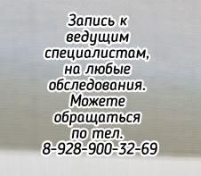 Теребаев - Замечательный гематолог Ростов