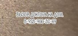 Лучший хирург эндокринолог в Ростове-на-Дону