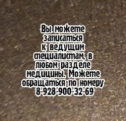Юркова Р.А. - Эндокринолог Ростов