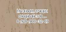 Хирург Эндокринологический в Ростове-на-Дону. Выполняет Узи ЮРКОВА Диабетическая Стопа