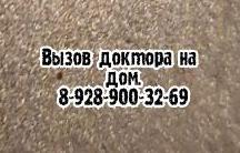 Ростов детский ЛОР - Дерезина М.А.