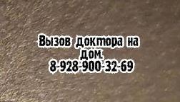 Хороший эндокринолог в Ростове-на-Дону