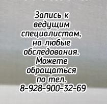 Хороший гинеколог в Ростове-на-Дону