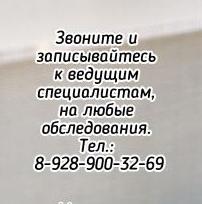 Ростов избыточный вес - Сагамонова К.Ю.